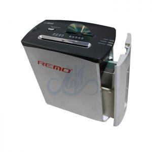 کاغذ خردکن رمو C-1500