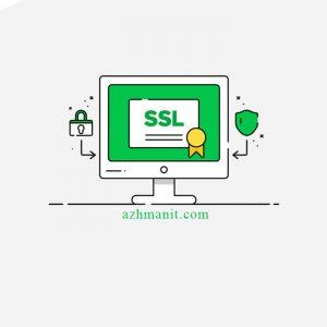 خدمات گواهینامه امنیت اطلاعات SSL